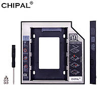 """Карман внутренний для HDD/SSD 2,5"""" Chipal (12,7 мм, алюм.)"""