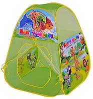 Игровая детская палатка  Пирамидка Earth Hause