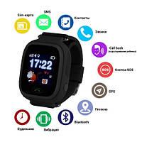 Детские смарт-часы с GPS 2 black
