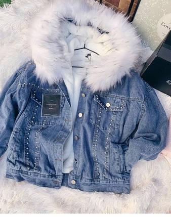 Джинсовая куртка с мехом, фото 2