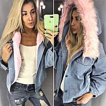 Джинсовая куртка с мехом женская, фото 2