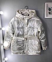 Модная блестящая куртка, фото 3