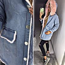 Куртка джинсовая парка с мехом женская, фото 2