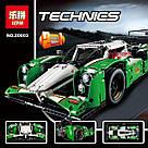 Конструктор Lepin Technicain 20003 Гоночный автомобиль 1249 деталей, фото 8