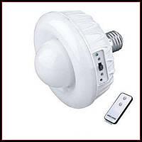 Энергосберегающая светодиодная лампа Yajia YJ-9816 с аккумулятором, функцией аварийного питания и пультом, фото 1