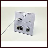 Многофункциональный встроенный Wi fi репитер wall AP LV-AP, беспроводной сетевой маршрутизатор, White
