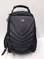 Городской рюкзак  в стиле Swissgear с USB-кабелем . 20 л . Размер 41 х 30  см.