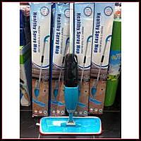 Универсальная швабра с распылителем Healthy Spray Mop (Спрей Моп), фото 1