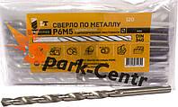 Сверло Ø 2,0 мм по металлу удлиненное P6M5 с цилиндрическим хвостовиком DIN 340 G (ГОСТ 886-77)