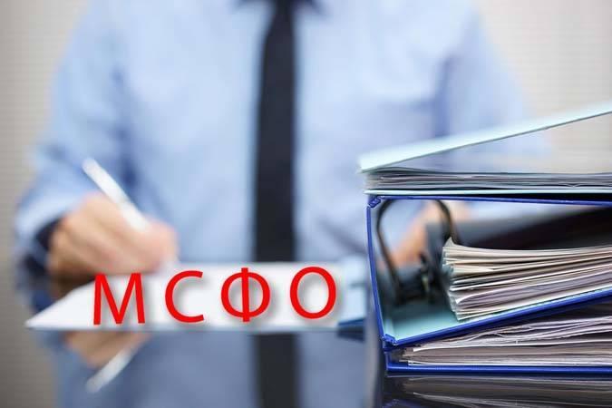 Переоцінка балансової вартості основних засобів для МСФЗ та ПСБО