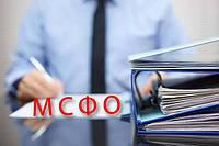 Переоценка балансовой стоимости основных средств для МСФО и ПСБУ