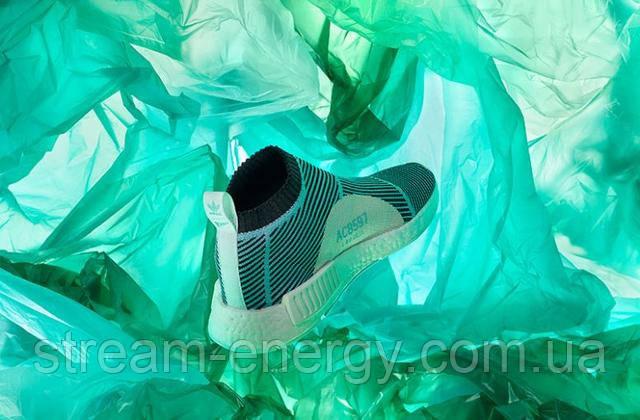 Стрим-Энерджи кроссовки из пластика