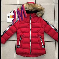 Оптом детские зимние куртки для мальчиков 4-12лет  H&H