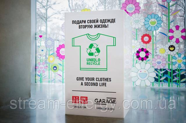 stream-energy топливо из одежды