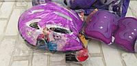 Защита + шлем фиолетовый для катания на роликовых коньках и скейтбордах, фото 1