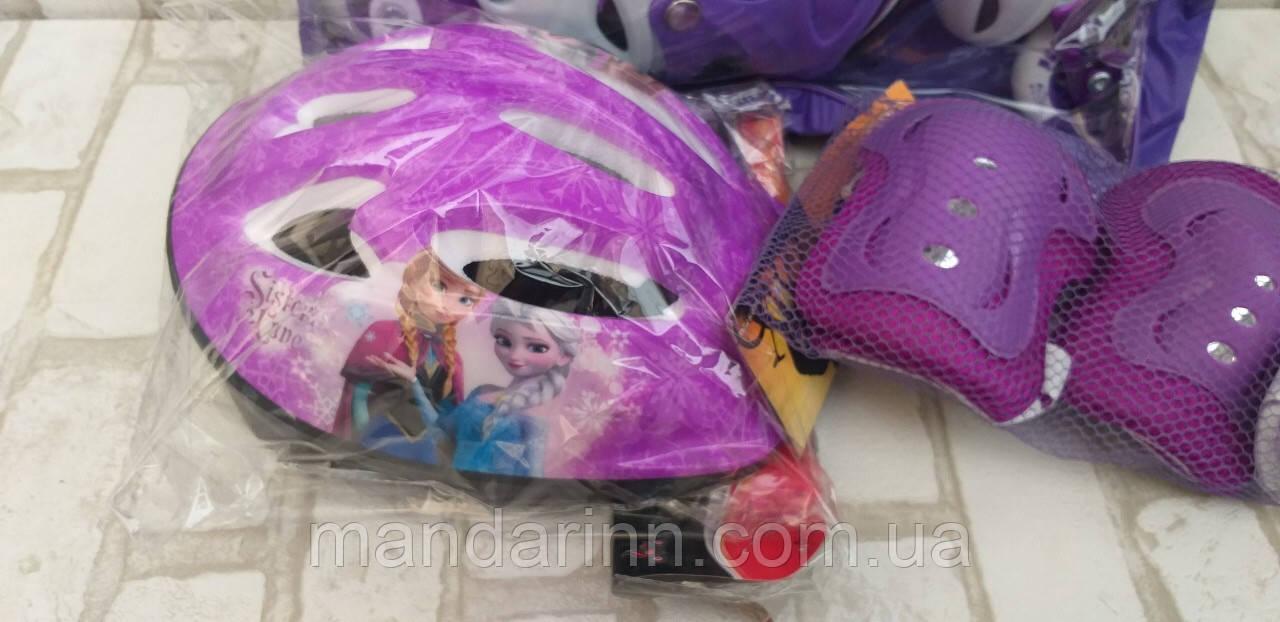 Защита + шлем фиолетовый для катания на роликовых коньках и скейтбордах