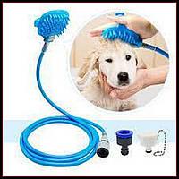Перчатки-душ для мойки животных Aquapaw, щетка для купания животных