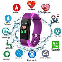 Фитнес-браслет 4 purple
