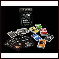 Настольная игра для взрослых Bombat Game Градус 18+ 800217