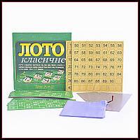 Классическая настольная игра Лото класичне Arial 910046