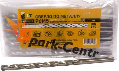 Сверла по металлу удлиненные P6M5 с цилиндрическим хвостовиком DIN 340 G (ГОСТ 886-77)