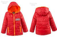 Осенняя, весенняя куртка для мальчиков SPORTS BRAND (реплика) рост: 104,110,116 два цвета