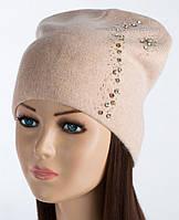 Однотонная вязаная шапка-колпак с украшением Эвия жемчуг