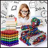 Неокуб  Радуга в боксе Neocube разноцветный 216 шариков, фото 2