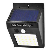 Настенный уличный светильник прожектор 6009 20 SMD, солнечная батарея