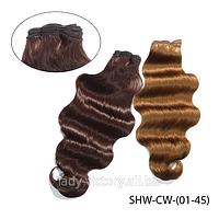 """Волосы искусственные на трессах в стиле """"Свободная волна""""  SHW-CW-(01-45) 45 см, натурально-черный II (#1b)"""