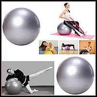 Мяч для фитнеса (фитбол) gymnastic ball 75 см, мяч для йоги, мяч для гимнастики для детей и беременных