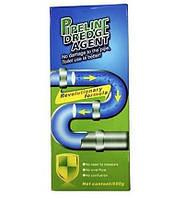 Очиститель порошок для труб Pipeline Dredyagent | Средство для очистки труб