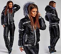 Зимний теплый спортивный костюм Love, лыжный стеганый синтепон женский, черный куртка и брюки дутые плащевка