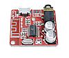 Плата MP3 Bluetooth 4.1 стерео плеер декодер, фото 2