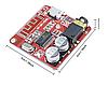 Плата MP3 Bluetooth 4.1 стерео плеер декодер, фото 4