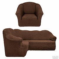 Чехол натяжной на угловой диван и 1 кресло без оборки  MILAN коричневый. Чехол полностью обтянет ваш диван!!!