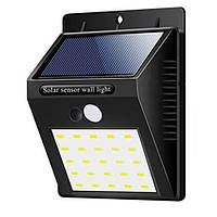 Настенный уличный светильник прожектор 6014 35 SMD, солнечная батарея