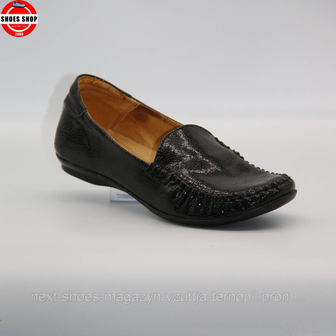 Жіночі мокасини Lesta (Польща) чорного кольору. Дуже красиві та комфортні. Стиль: Адріана Ліма