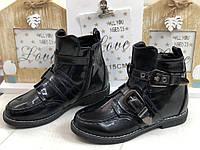 Ботинки Демисезон на Девочку  ТМ Леопард 32-35 р