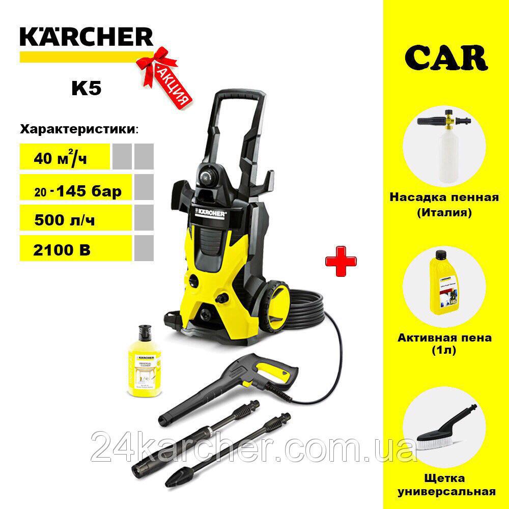 Мини мойка Karcher K 5 CAR