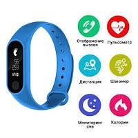Фитнес-браслет 2 blue