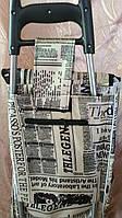 Тачка с сумкой на колесиках кравчучка