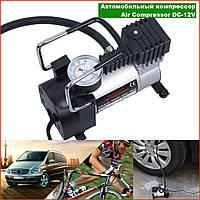 Автомобильный компрессор для шин Camel Air Compressor DA-1104 насос 12V с манометром автокомпрессор воздушный