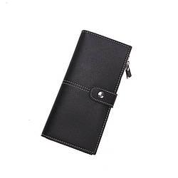 Женский кошелек двойного сложения черный, уценка