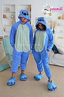 Пижама кигуруми Голубой стич