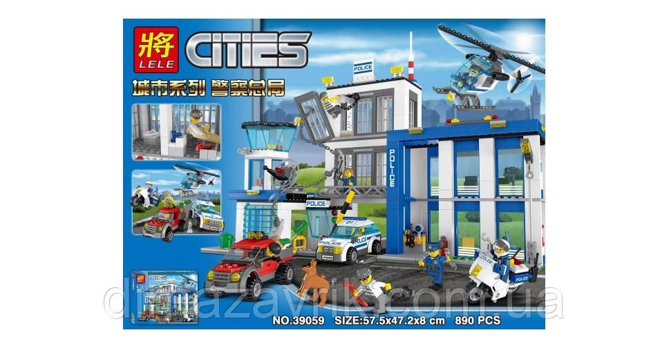 """Конструктор Lele 39059 (Аналог Lego City 60047) """"Полицейский участок"""" 890 деталей"""