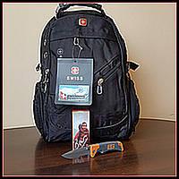 Рюкзак Городской SWISSGEAR с ортопедической спинкой 8810