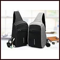 Городской рюкзак антивор через плечо Bobby mini (черная, серая), сумка Bobby на одно плечо