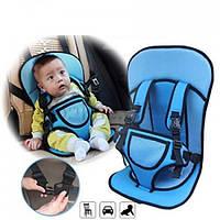 Автомобильное бескаркасное кресло для детей Multi Function Car Cushion NY-26 Голубое