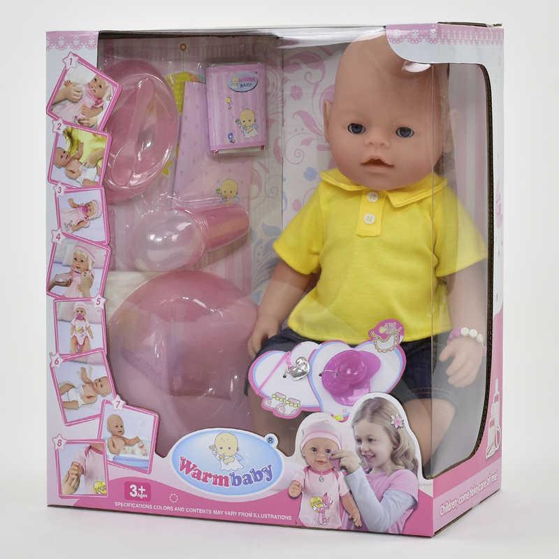 Детский пупс 8006-410 42 см, 8 функций, писает, можно купать и кормить, с аксесуарами